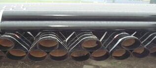 Erw Steel Pipe From Hsco