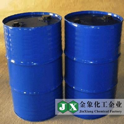 Ethyl Bromoacetate105 36 2
