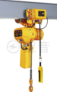 Europe Electric Chain Hoists For Sale