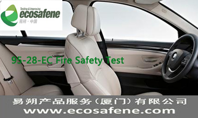 European Directive 95 28 Ec Fire Test To Motor Vehicle