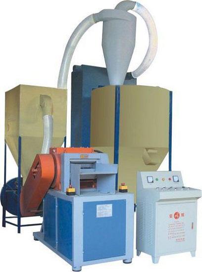 Eva Scrap Grinding Mill Recycling Machine