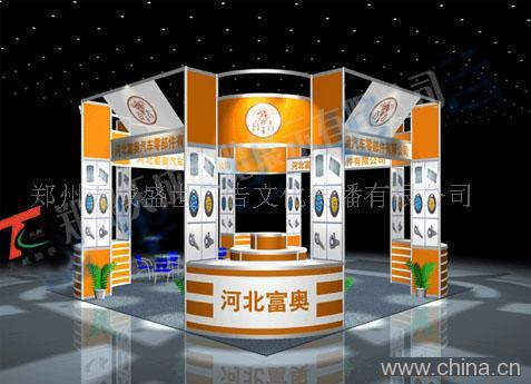 Exhibition Booth Contractor In China