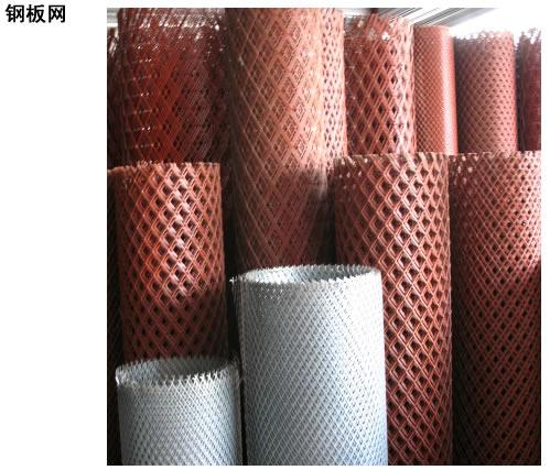 Expanded Wire Mesh Supplier Metal China Korea Japan