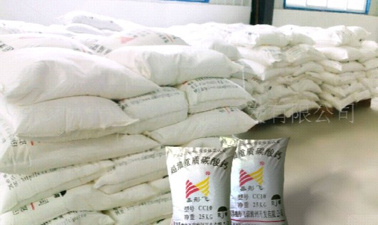 Exporter Of Industrial Calcium Carbonate