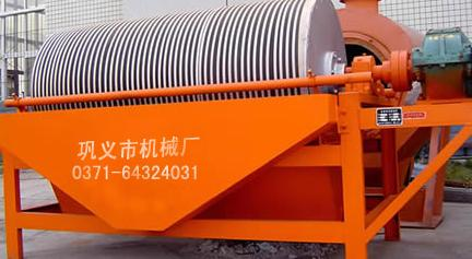 Exporting Magnetic Separator Gongyi Machinery Factory