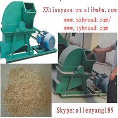 Extensive Energy Saving Wood Sawdust Machine