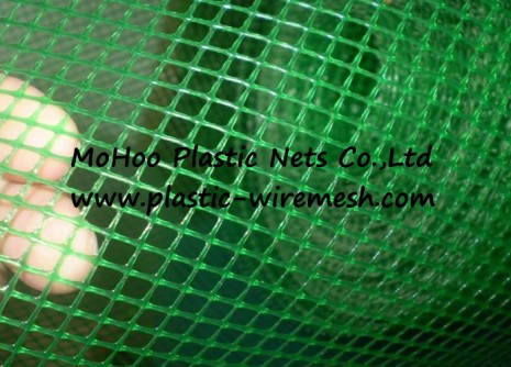 Extruded Plastic Net Mesh Bop Netting Wire Factory