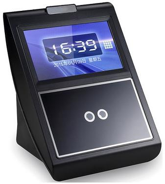 Face Time Attendance System Stg F1
