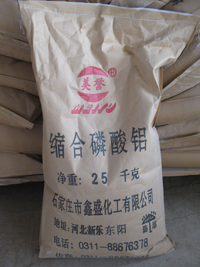 Factory Direct Sale Aluminum Phosphate