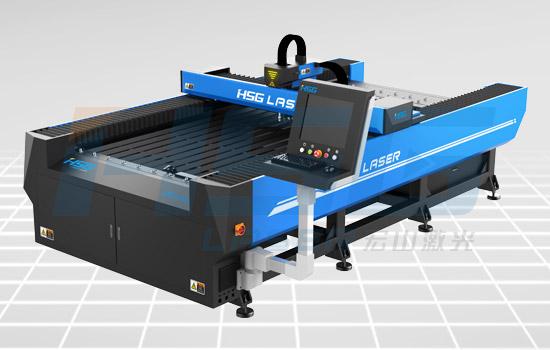 Fiber Laser Cutting Machine Hs F2513c