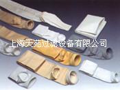 Fiberglass Needle Felt Filter Cloth