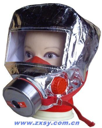Filtering Self Rescue Respirator