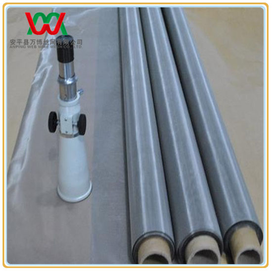 Fine Wire Cloth For Screen Printing
