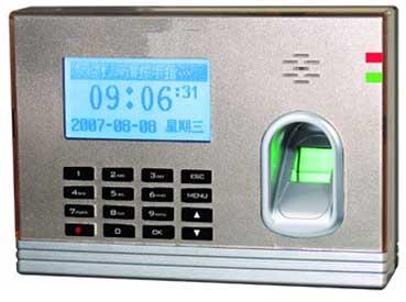 Fingerprint Attendance Machine With Lowest Price Ko M12