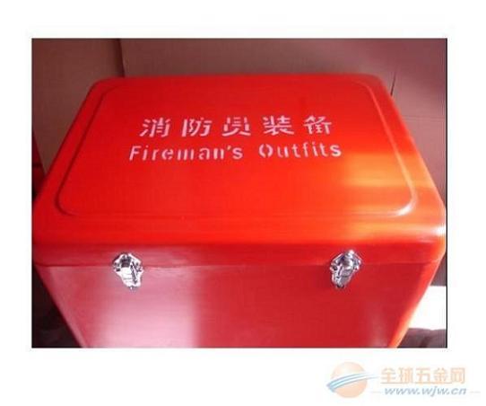 Fireman Equipment Box