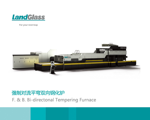 Flat And Bent Bi Directional Glass Tempering Furnace Made By Landglass