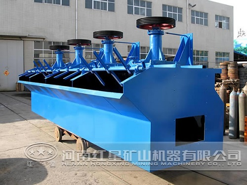 Flotation Cells Cell Machine