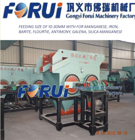 Flourite Ore Upgrading Equipment Separator