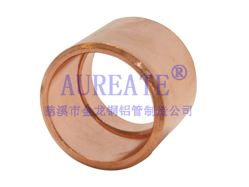 Flush Bushing Copper Fitting