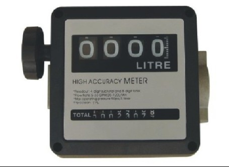 Fm 120l Flow Meter Oil Liquid Magnetic