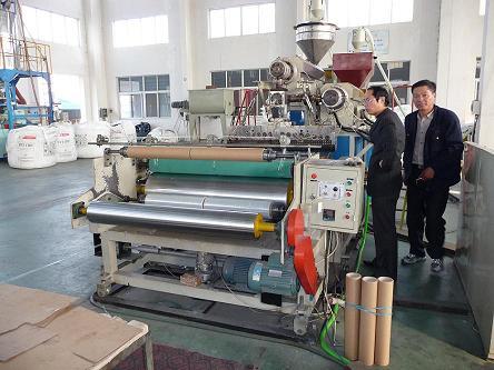 Fm1000 Two Layer Stretch Film Blowing Machine