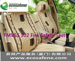 Fmvss 302 Flammability Test To Motor Vehicle Interior Materials