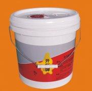 Food Grade Plastic Buckets
