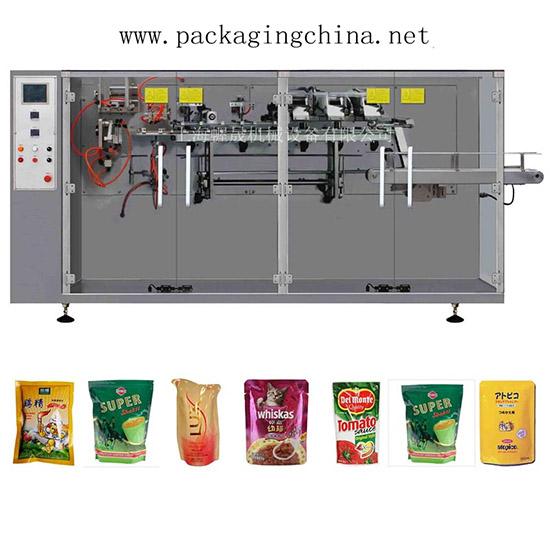 Food Packaging Machine Whp 240