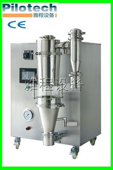 Fruit Juice Lab Mini Full Automatic Spray Dryer Machinery Equipment