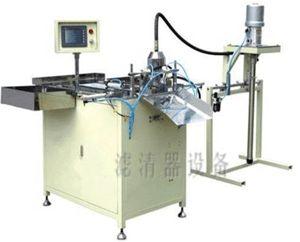 Full Auto End Caps 2n Pvc Dispensing Machine
