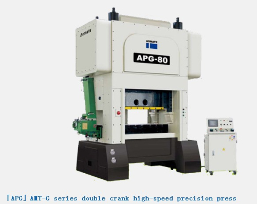 G Series Double Crank High Speed Precision Press 60 300tons