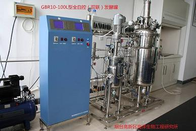Gbr10 100l Level 2 Pilot Stainless Steel Fermentation Tank 9 5