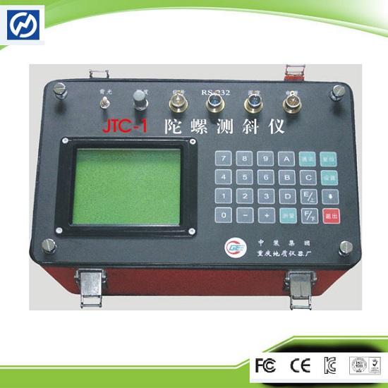 Geological Portable Jtc 1 Fiber Optic Gyro Inclinometer