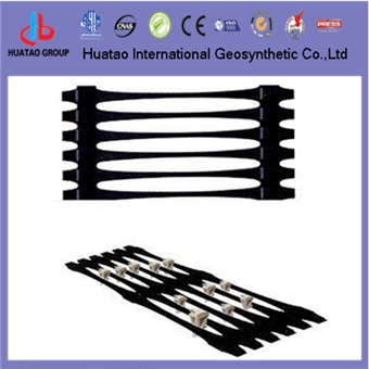 Geosynthetics Geogrid