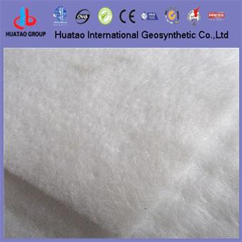 Geotextile Fabric Price