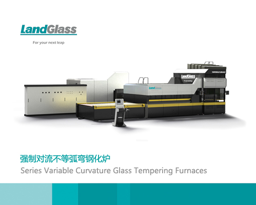 Glass Tempering Furnace Of China
