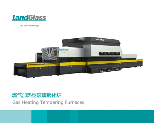 Glass Tempering Furnace With Gas Heating