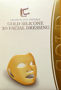 Gold Silicone Anti Wrinkle 3d Facial Dressing