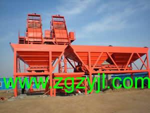 Gongyi Jiuxin Concrete Mixing Plant