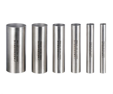 Good Quality Stainless Steel Pipe Tube