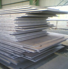Good Stainless Steel Plate