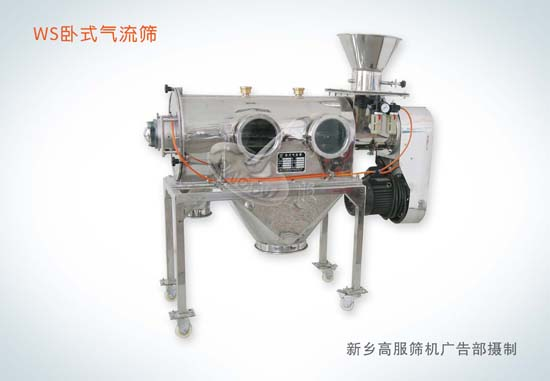 Grinding Plant Powder Screener Machine