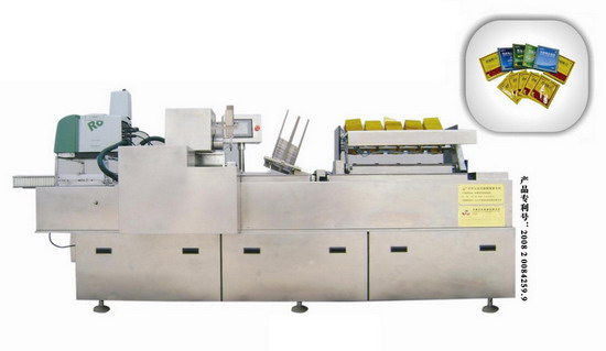 Gt 60 Automatic Side Load Case Packer