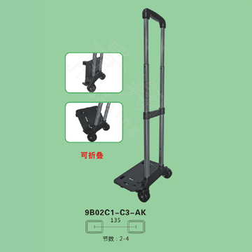 Guangzhou Jingxiang Lightweight Fold Up Personal Shopping Cart Single Luggage Trolley Handle Foldabl