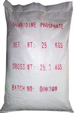 Guanidine Carbonate 99