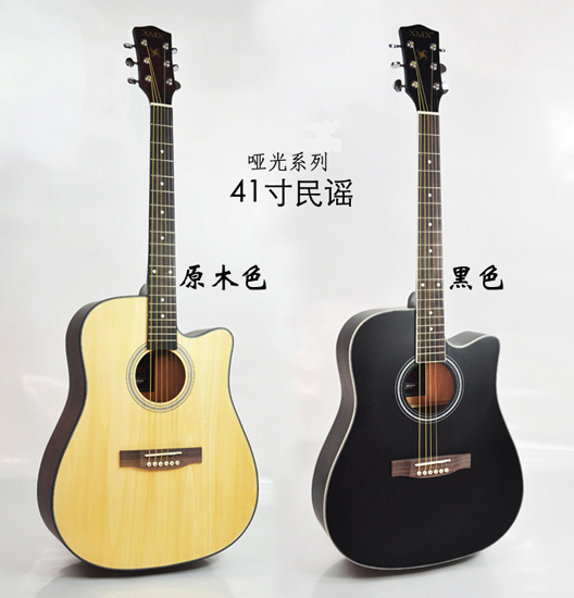 Guitars Acoustic Gutiars