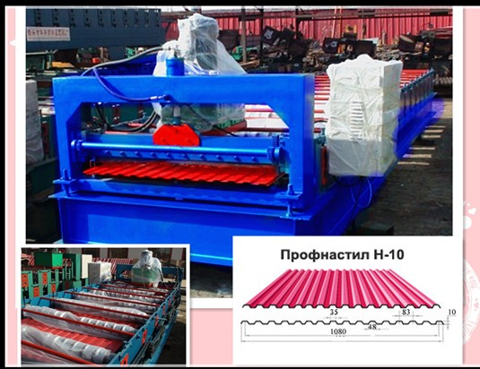 H 10 Russia Popular Roof Panel Roll Forming Machine
