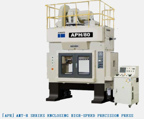 H Series Enclosing High Speed Precision Press 45 100tons