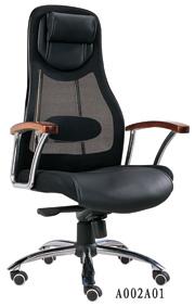 Hangjian A002a01 Top Quality Office Seating