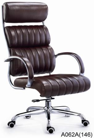 Hangjian A062a Comfortable Leather Chair